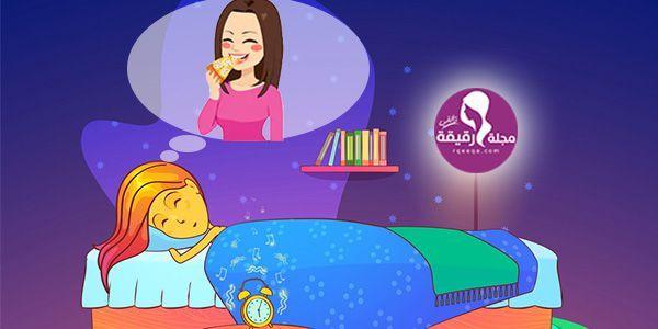 تفسير حلم الاكل في المنام وهل رؤية الطعام في المنام خير أم شر In 2020 Sleeping Women Sleeping In Bed Room Themes