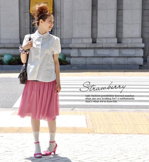 Cute pink skirt!!!