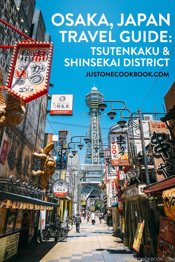 Osaka Guide: Tsutenkaku and Shinsekai District