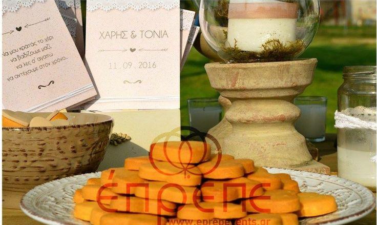 #διακόσμησηγάμου #candytable #weddingtable #biscuits