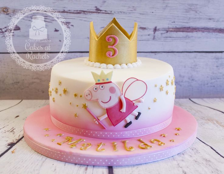 Peppa Pig cake - 3rd birthday - Blackpool based cake maker and decorator for all occasions - follow me on Facebook at http://www.facebook.com/Cakes.at.Rachels