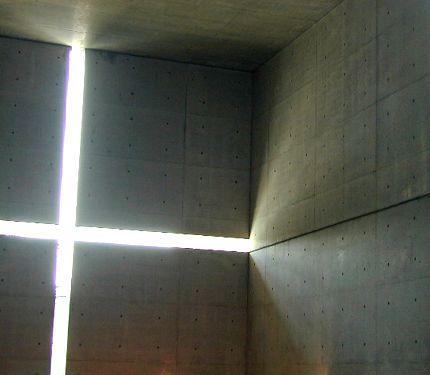 Church of Light Osaka Japan by Tadao Ando