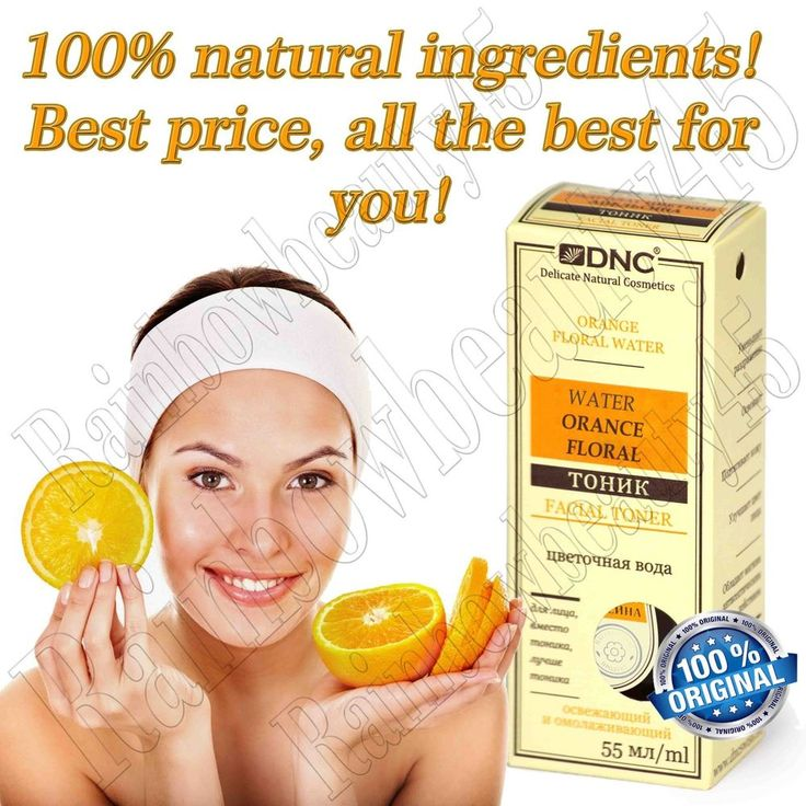 Tonic orange flowers Anti-Aging cleans freshens tightens skin care facial 55 ml #DNC