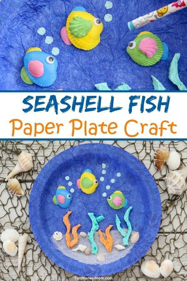 Paper Plate Ocean Craft For Kids With Images Seashell Crafts