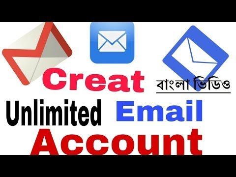 Unlimited Create Email Account ( অসখ্য মেইল তৈরি করুন ) - Bangla Tutorial 2018 By TechBD