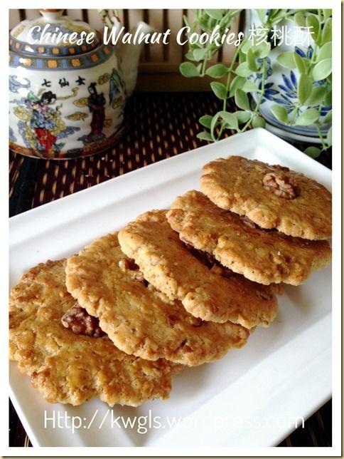 221 Best New Year Hari Raya Cookies Images On Pinterest