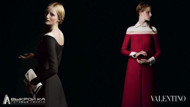 Рекламная кампания Valentino осень-зима 2013-2014Рейтинг: /0ПодробностиОпубликовано 16.01.2014 06:44Просмотров: 2207Источником вдохновения для создания рекламной кампании осень-зима...