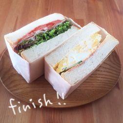 簡単!3分でできるサンドイッチのオシャレな包み方 コラム ケーキ箱・貼り箱・ギフト箱。箱やパッケージデザインのことなら橋本パッケ
