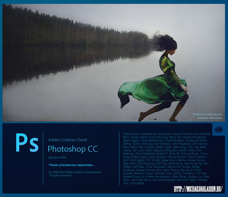 Устанавливаем два языка (русский и английский) в Adobe Photoshop CC