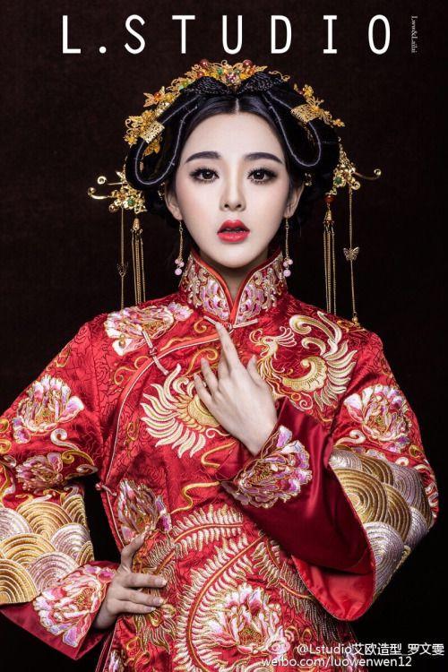 Fuck Yeah Chinese Fashion