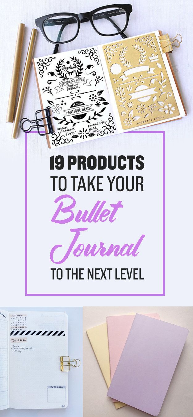 19 Products To Help You Take Your Bullet Journal To The Next Level