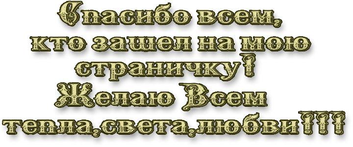 гиф добро пожаловать: 16 тыс изображений найдено в Яндекс.Картинках