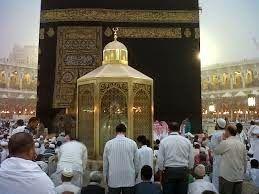 Ibadah haji menjadi dambaan umat islam sedunia. kewajiban muslim sekali seumur hidup, oleh karenanya harus cermat dalam memilih dan menentukan biro haji dan umroh yang terpercaya