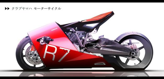 R1 devient R7 Yamaha concept moto