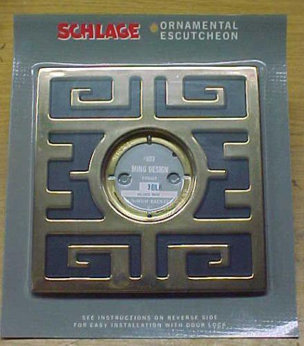 Vintage schlage ming door escutcheon 3 black ebay mid for Mid century modern door casing