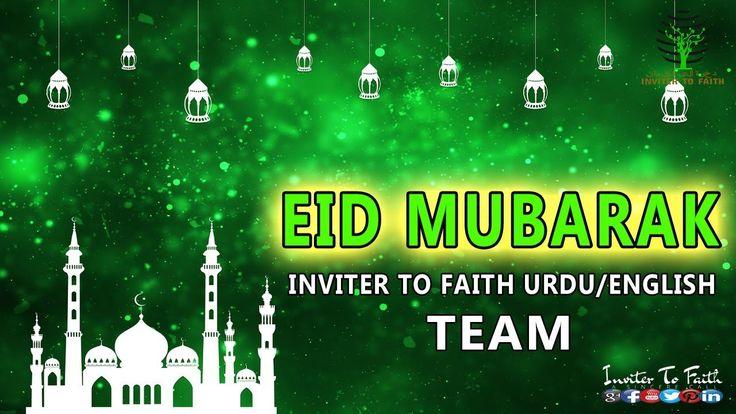 AAP SAB KO EID MUBARK - INVITER TO FAITH URDU/ENGLISH