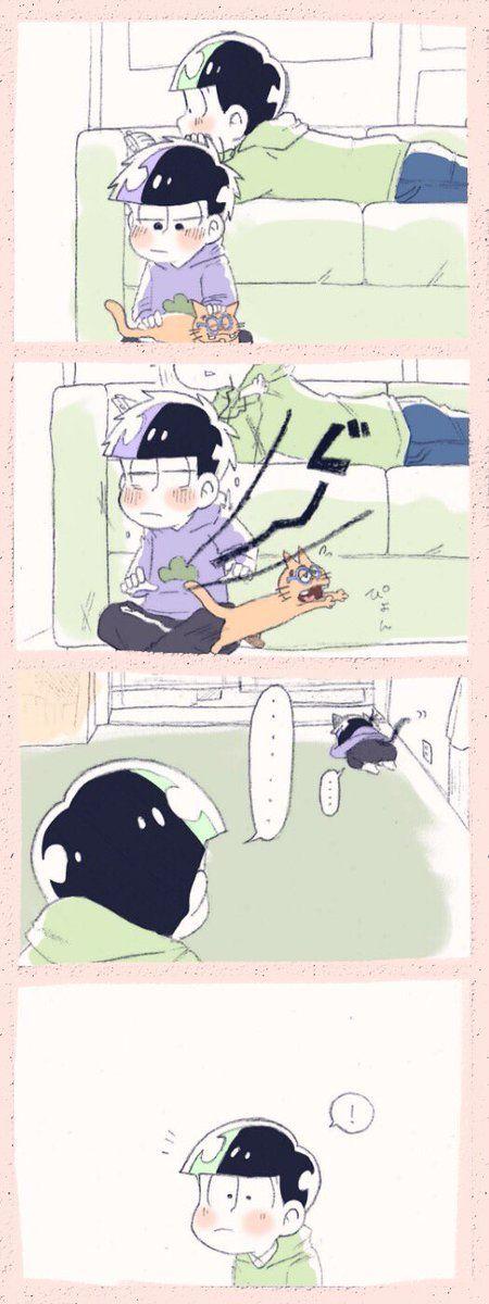 【おそ松さん】ほのぼのねんちゅ漫画