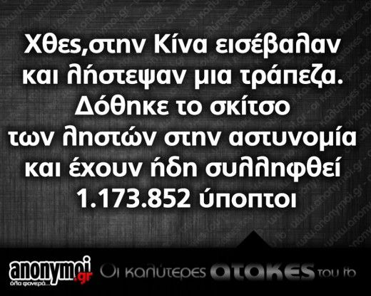 830433_11255355_391956624262502_596224642187665405_n.jpg (520×416)
