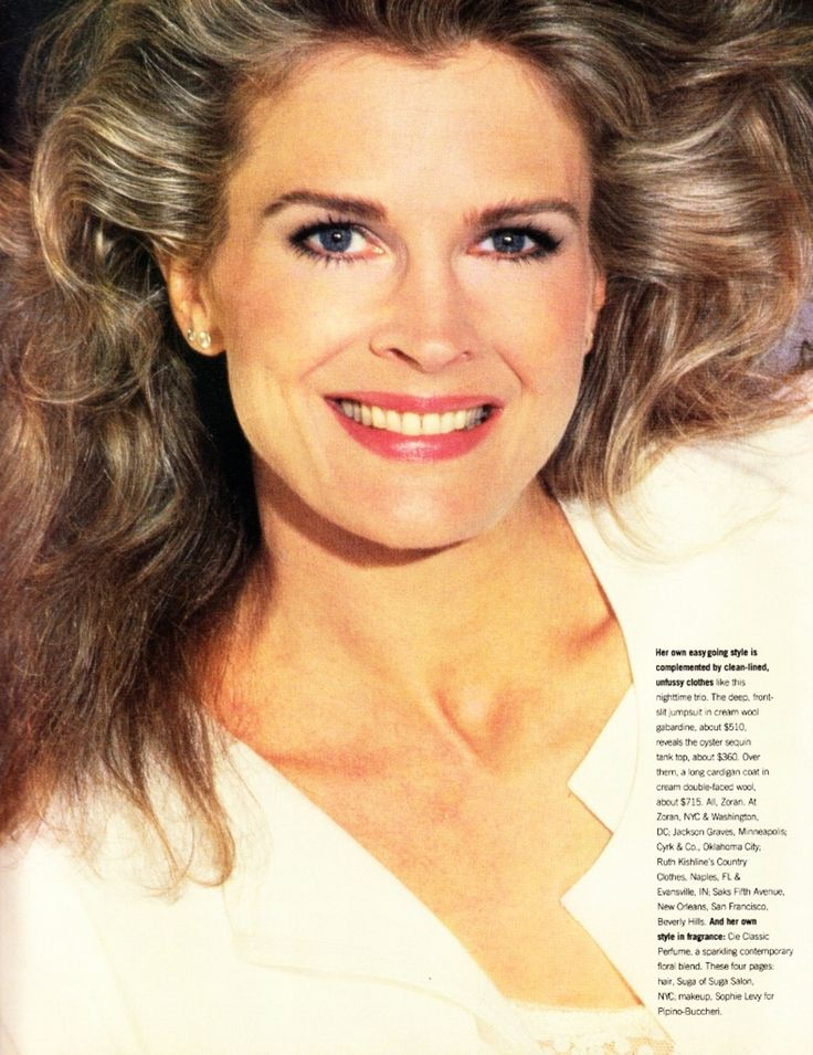 US Harper's Bazaar March 1984 Candice Bergen's New Book...Knock Wood Ph: Marco Glaviano Hair: Suga Makeup: Sophie Levy