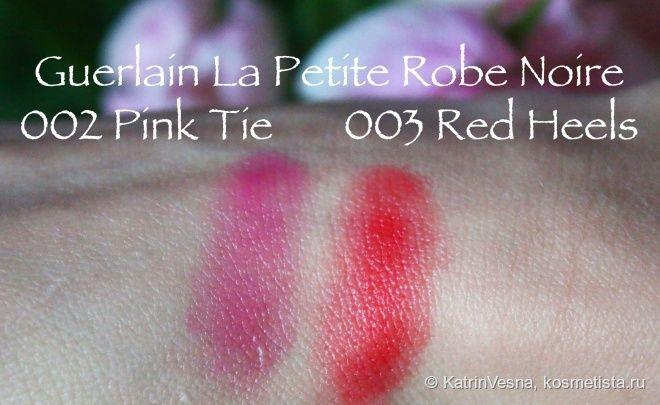 Черная помада Guerlain La Petite Robe Noire 007 Black Perfecto и еще 2 оттенка отзывы — Отзывы о косметике — Косметиста