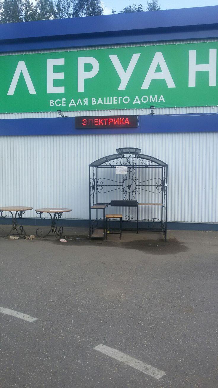 Нестерово Рузсский район www.mizmet.ru