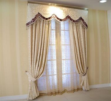 Superior Luxury Window Curtain   Elegant White $140 (60% Off)