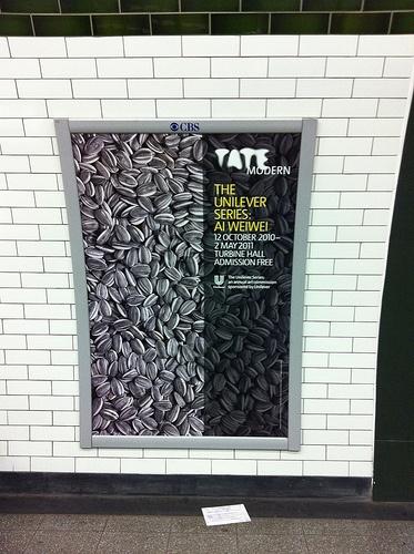ai weiwei. tate modern. tube. london