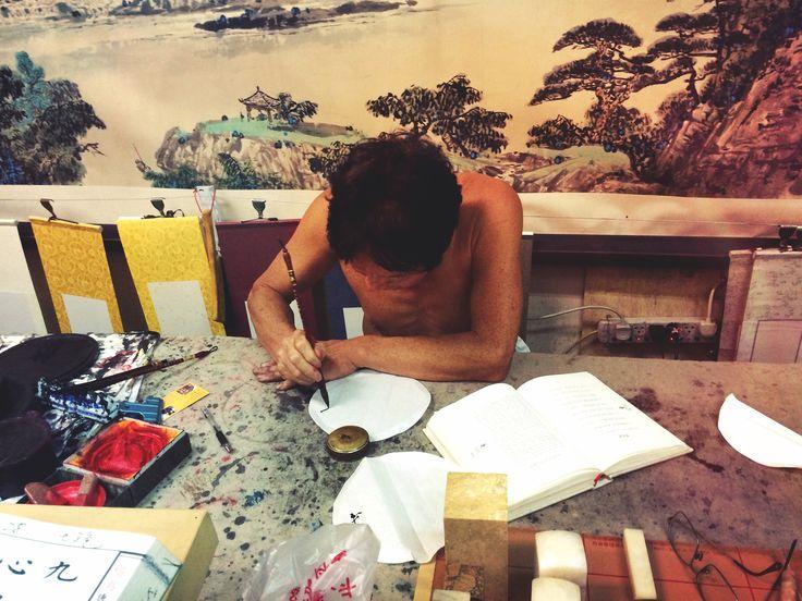 Darren Kelly. Location: Beijing, China. Program:  UMKC Law at Peking University. Term: Summer 2016.