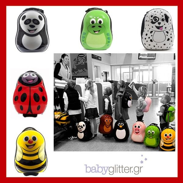 Παιδικά σακίδια πλάτης και βαλίτσες για τα πιο cool ταξίδια στο babyglitter.gr ! http://babyglitter.gr/new-products.html
