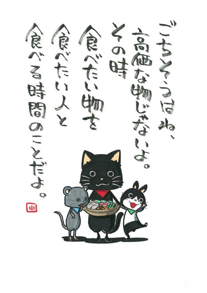 ヤポンスキー こばやし画伯オフィシャルブログ「ヤポンスキーこばやし画伯のお絵描き日記」Powered by Ameba -100ページ目