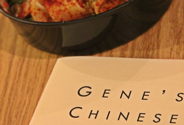 Dish/menu from Gene's Chinese Flatbread Cafe-11 new Hub restaurants you should definitely know about