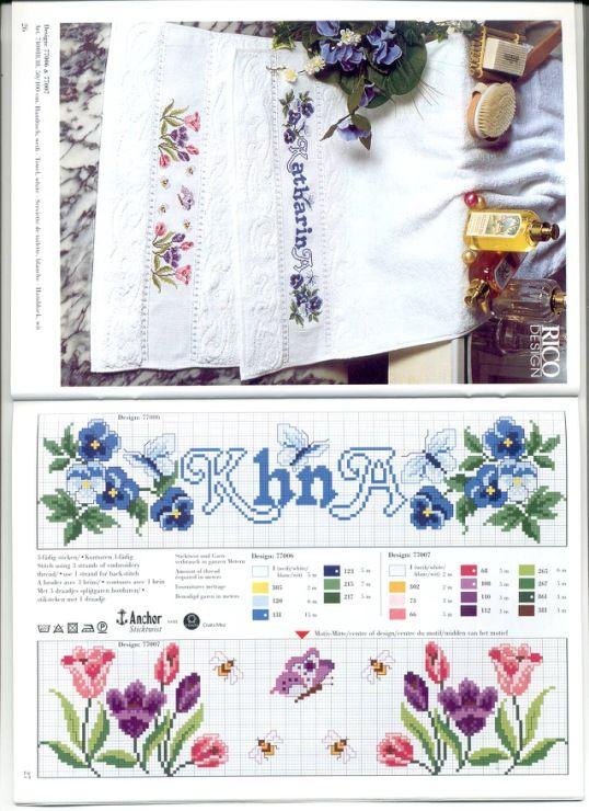 Gallery.ru / Фото #1 - 23 - Auroraten