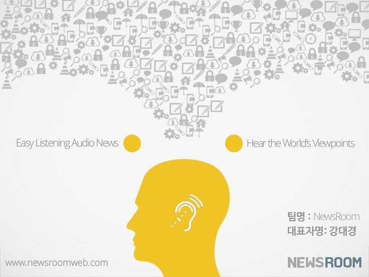 Newsroom 사업계획서 by DaeGyung Gang via slideshare