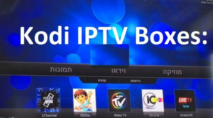 best iptv apk october 2018