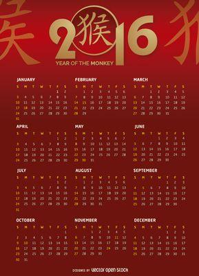 Calendario 2016 con el carácter chino
