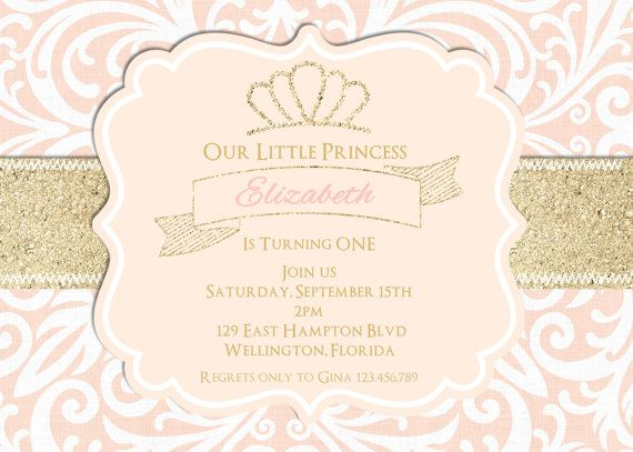 birthday party invitation images