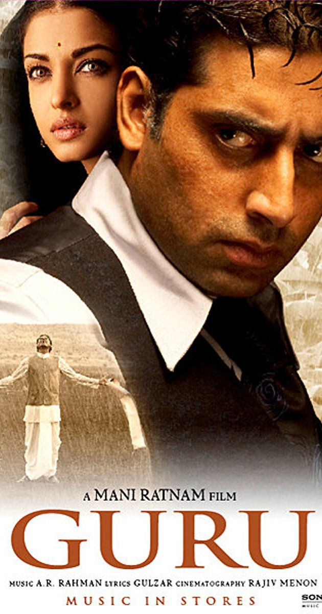 Directed by Mani Ratnam. With Mithun Chakraborty, Abhishek Bachchan, Aishwarya Rai Bachchan, Madhavan. A villager, Gurukant Desai, arrives in Bombay 1958, and rises from its streets to become the GURU, the biggest tycoon in Indian history.