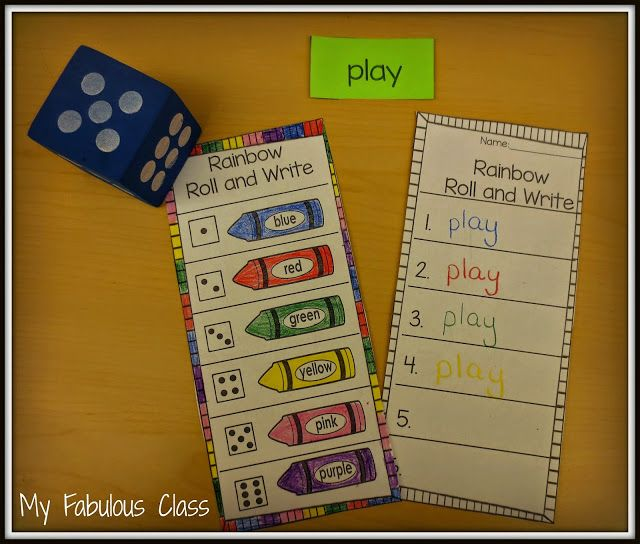Sight Word Rainbow roll and write