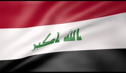 Ιράκ: Επίθεση σε γαμήλια δεξίωση με 16 νεκρούς