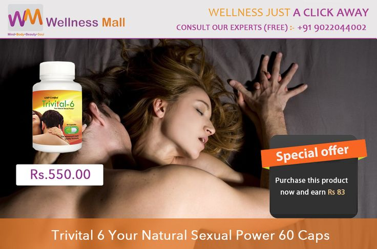 Improve sex power naturally Buy Trivital 6 Your Natural Sexual Power 60 Caps with special offer Trivital-6 is regarded as world's one of the best natural sexual supplement.One of the best natural aphrodisiac It significantly increases strength, energy, vitality, libido, and sexual function. It helps in incorporating feelings of spiritual love and healing power It enhances the love making capacity to the optimum level.
