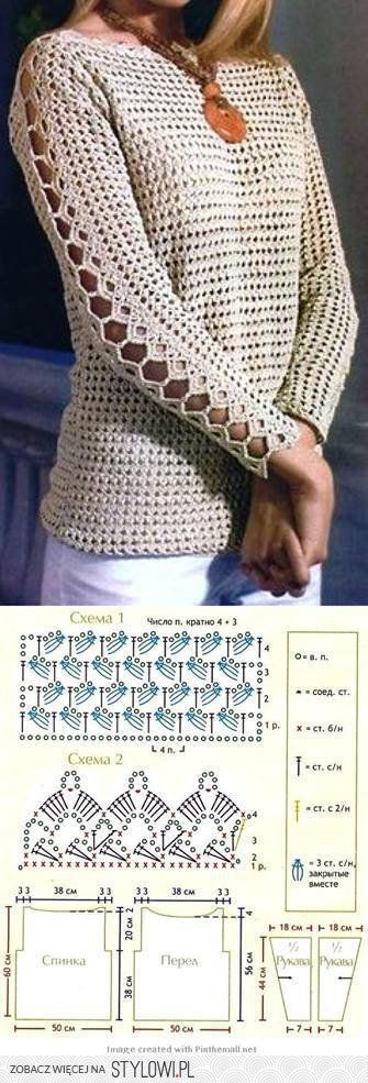 Beige Top with Sleeve Design free crochet graph pattern