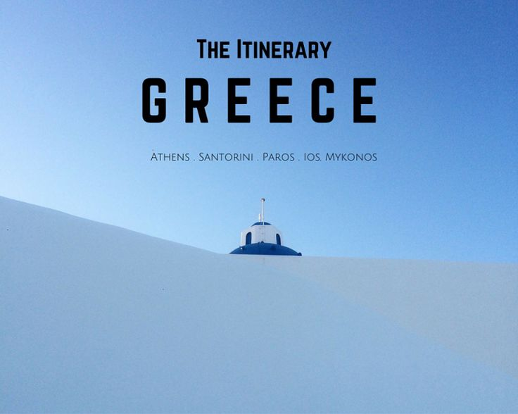 The Greek Islands Itinerary