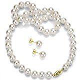 #DailyDeal 14k Gold Japanese Akoya Cultured AAA Pearl Jewelry Set     14k Gold Japanese Akoya Cultured AAA Pearl Jewelry SetExpires Jul 25, 2017     https://buttermintboutique.com/dailydeal-14k-gold-japanese-akoya-cultured-aaa-pearl-jewelry-set/