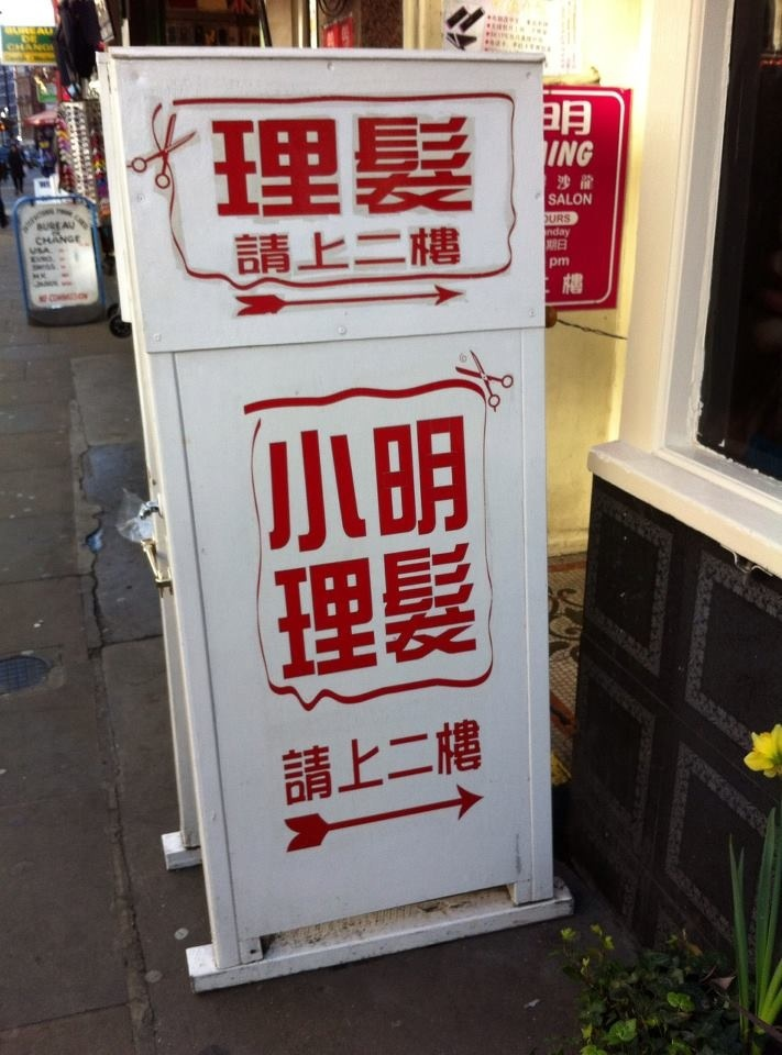 Japanese Hairdresser Covent Garden: 17 Best Images About China Town On Pinterest