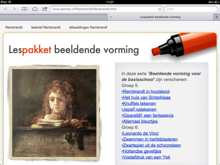 """Beeldend onderwijs """"goeroe"""" Jan Verheijen heeft een prachtige site gemaakt voor kunstonderwijs in het basisonderwijs. Tekenen en handvaardigheid, het komt allemaal aan bod. http://www.janmac.nl/Rembrandt/Rembrandt.html"""