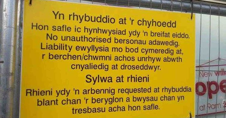 This might be the worst attempt at Welsh translation ever - Wales Online