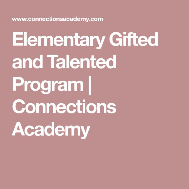Best 25 accredited homeschool programs ideas on pinterest car elementary gifted and talented program connections academy fandeluxe Image collections