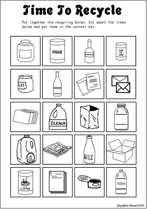 Recycling Worksheets For 3rd Grade : Time to recycle earth day worksheet rd science