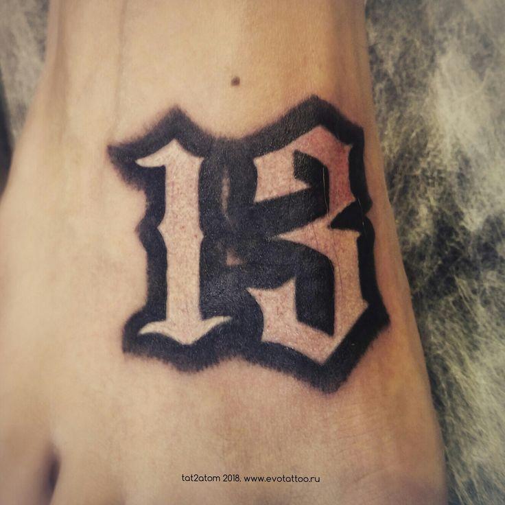 Les 25 meilleures id es de la cat gorie tatouage santa muerte sur pinterest la santa muerte - Santa muerte tatouage signification ...