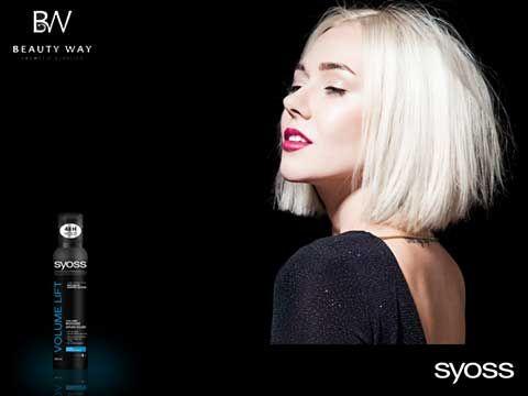 Θέλετε να προσθέσετε όγκο στο καρέ σας & να το ανανεώσετε; Ο αφρός Syoss Volume Lift, για μέγιστο όγκο μεγάλης διάρκειας είναι ότι χρειάζεστε! #Syoss #styling #volume #mousse #BeautyWay